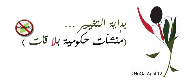 BY: Shaher Abdulhak Saleh